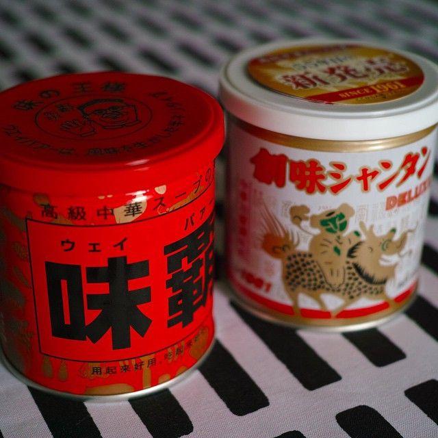 いつもの料理に味覇(ウェイパー)をちょい足しして絶品の味わいに仕上げてみませんか?中華料理だけではないその幅広い使い道をレシピとともにご紹介致します。