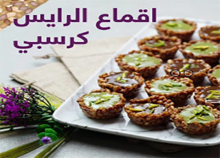 Pin By Cooking And Beauty On سناب طبخ حلا قهوه Food Breakfast Muffin