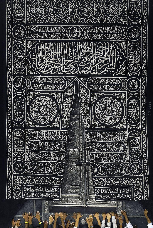 Kaaba Door Prayers Mecca Wallpaper Mosque Art Islam