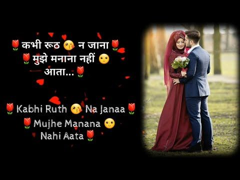 Whatsapp heart touching love videos hindi