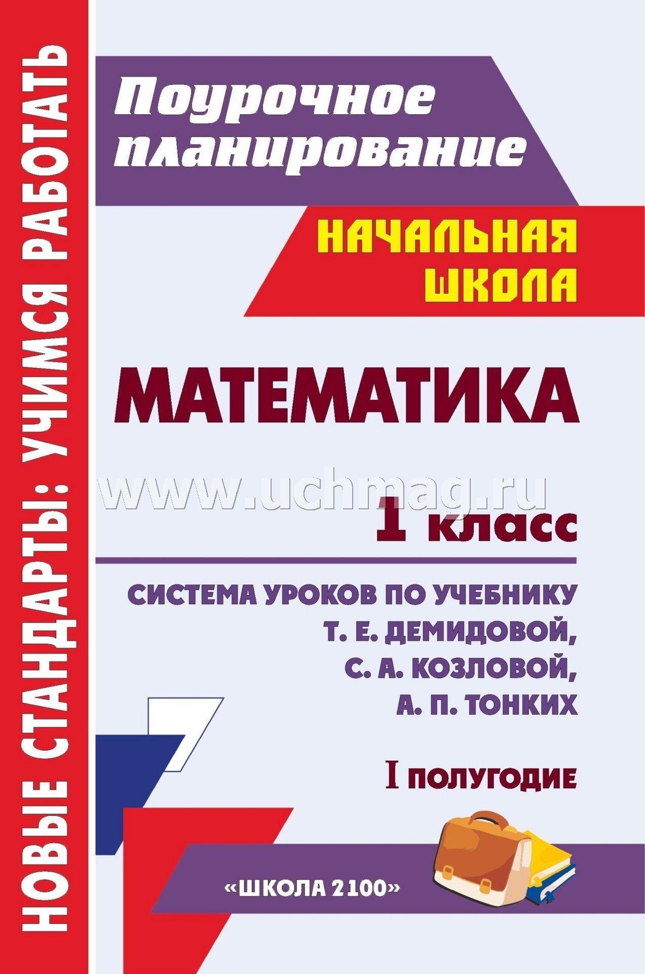 Задание 15.21 алгебра 8 класс