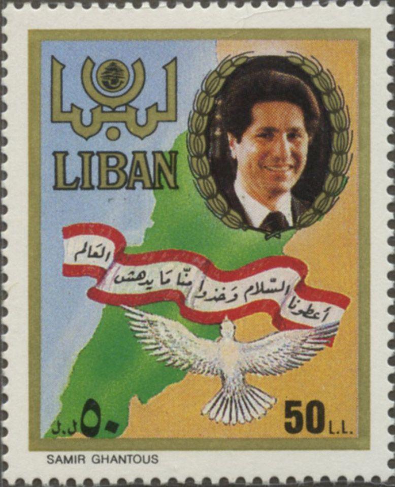 1986,AÑO INTERNACIONAL DE LA PAZ, MAPA DEL LÍBANO,PALOMA Y RETRATO DE PRESIDENTE.