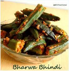 Masala bhindi recipe bharva bhindi punjabi vegetarian recipe masala bhindi recipe bharva bhindi punjabi vegetarian recipe punjabi traditional food forumfinder Choice Image
