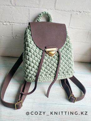 Photo of Вязаный рюкзак из трикотажной пряжи, узором…