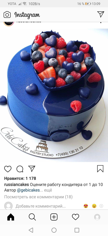 шоколадный велюр википедия