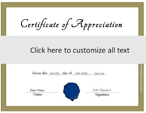 award certificate template with a gold border and a blue wax seal - online certificate template