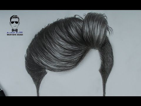 كيفية رسم الشعر للرجل بقصة شعر انيقة How To Draw Hair Youtube How To Draw Hair Easy Drawings Step By Step Hairstyles