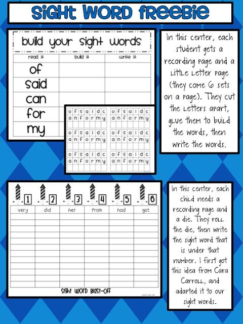 You can get the sight word centers here {for free!}. Please let me ...