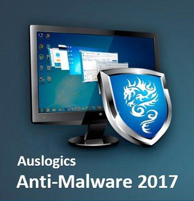 auslogics anti malware 2017 key