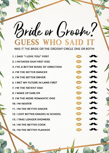 Guess Who Said It, Bridal Shower Games, Bridal Shower Game Idea, Bridal Shower Instant Download, Wedding Game, Bridal Shower Game Printable