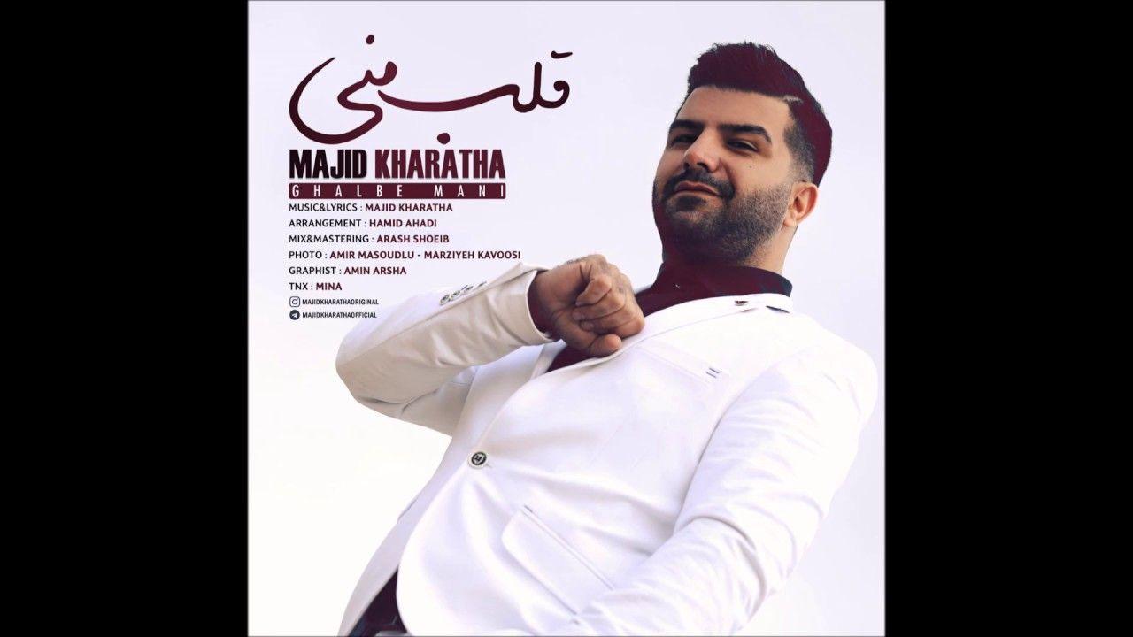 Majid kharatha скачать mp3