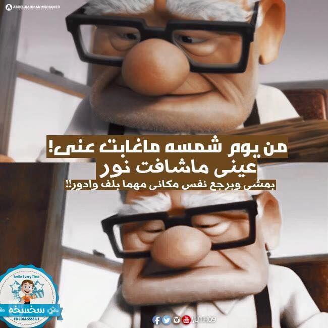 الاكثر مشاهدة على شبكة مصر  _    اوسكار انضف فيلم -Alm3rag