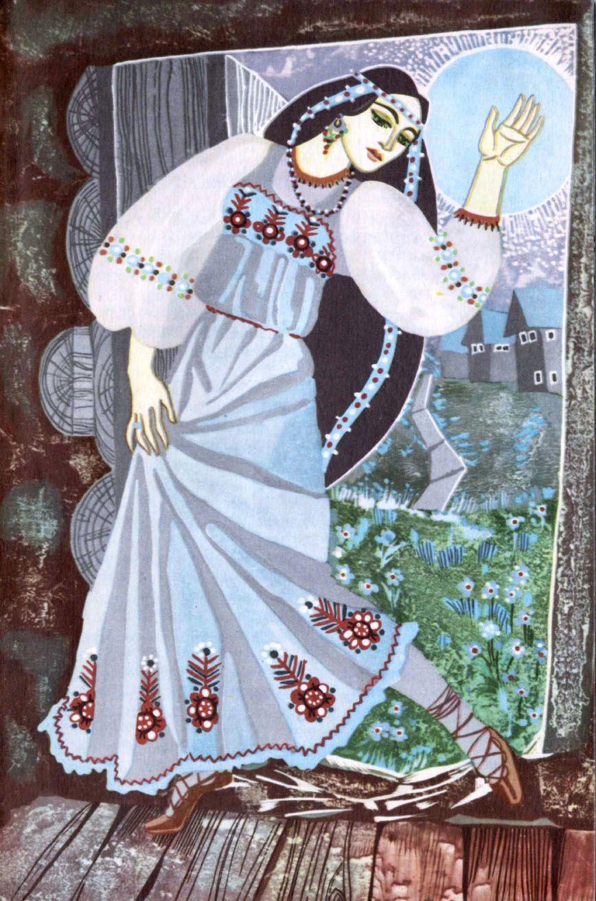 Тамара Юфа - Книги с картинками/Иллюстрации и книги для ...