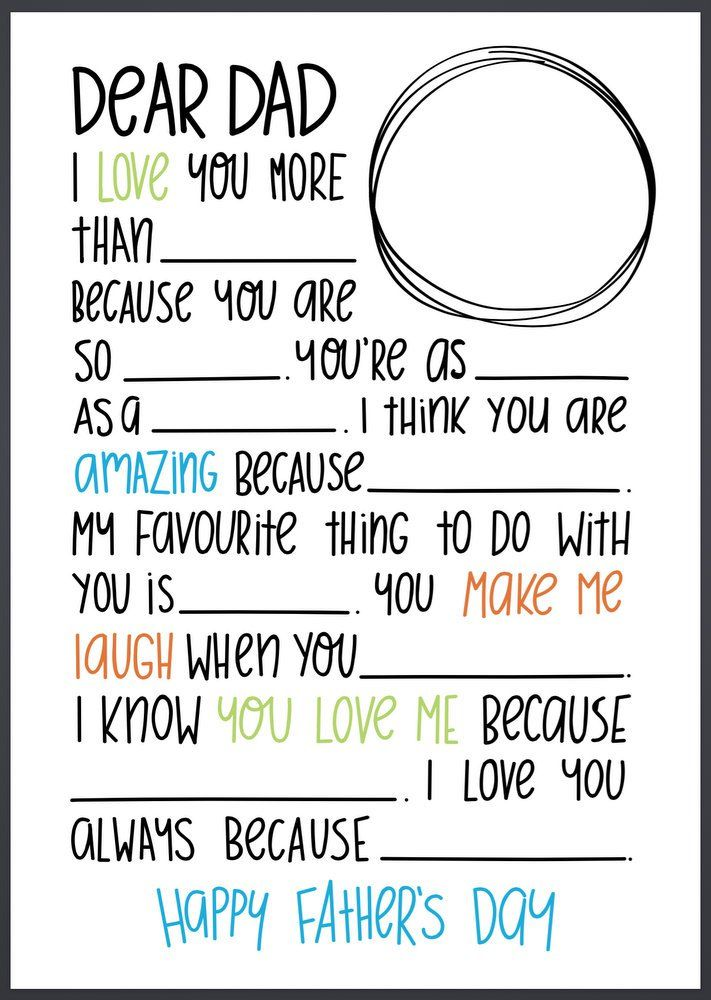 Fill in the Blanks Letter for Father\'s Day | Father, Craft and School
