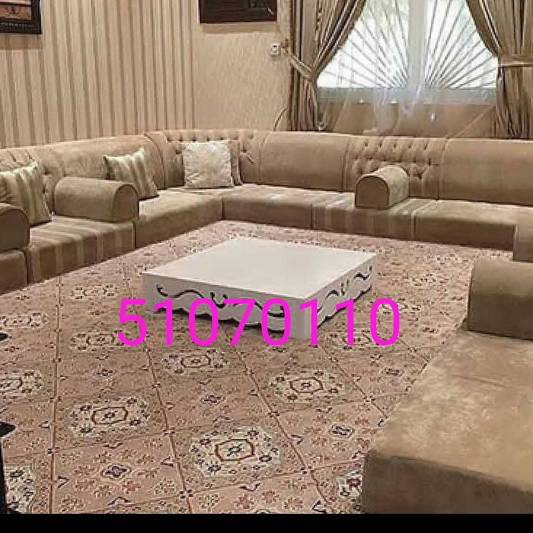 Image Result For باطرمه مجالس Sectional Couch Home Decor Decor