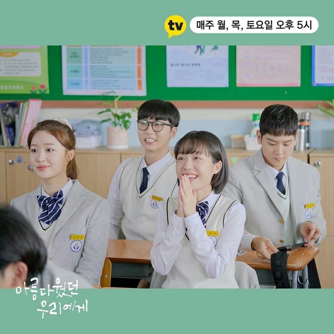 Ilovesobeautiful2020 Kdramaweb Dramakorea Di 2021