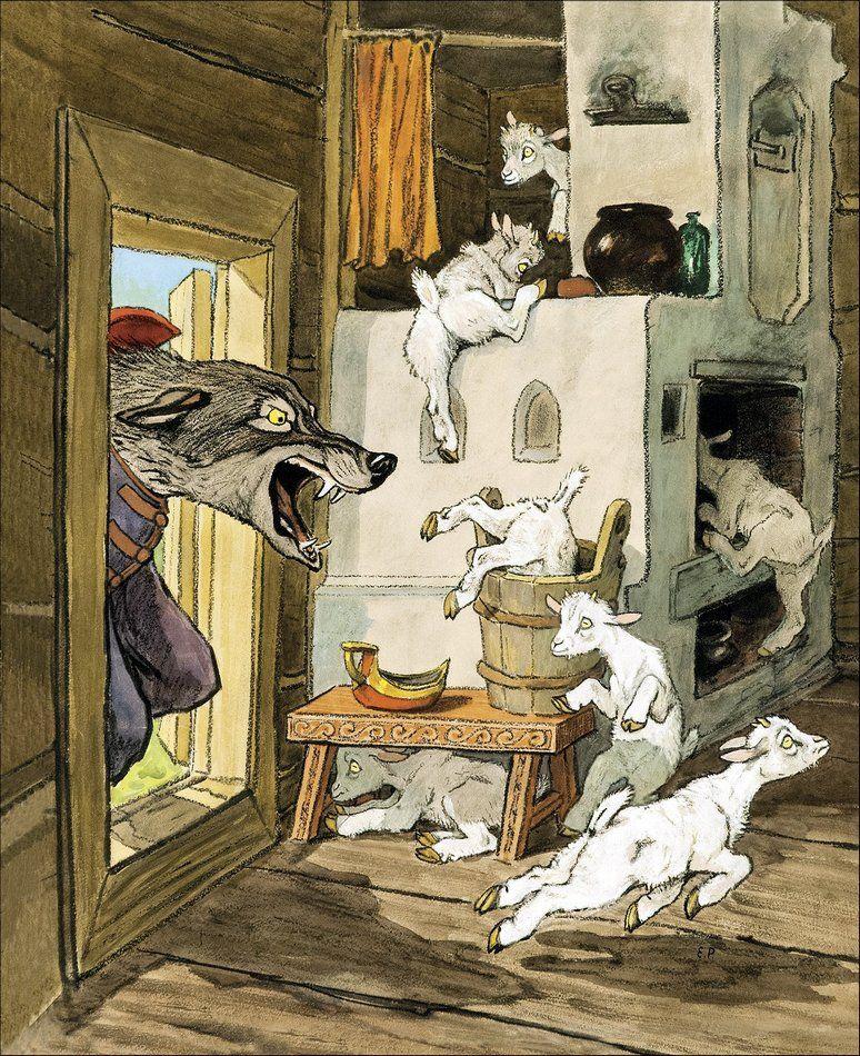 Русские народные сказки. Рисунки Е.Рачёва | Букландия ...
