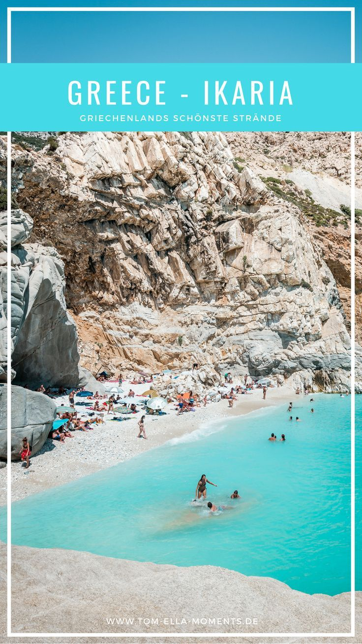 Griechenland Urlaub - Insel Ikaria | Tom Ella Moments #travelbugs