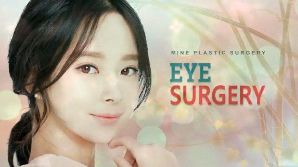 Account suspended plastic surgery eyelid surgery eye