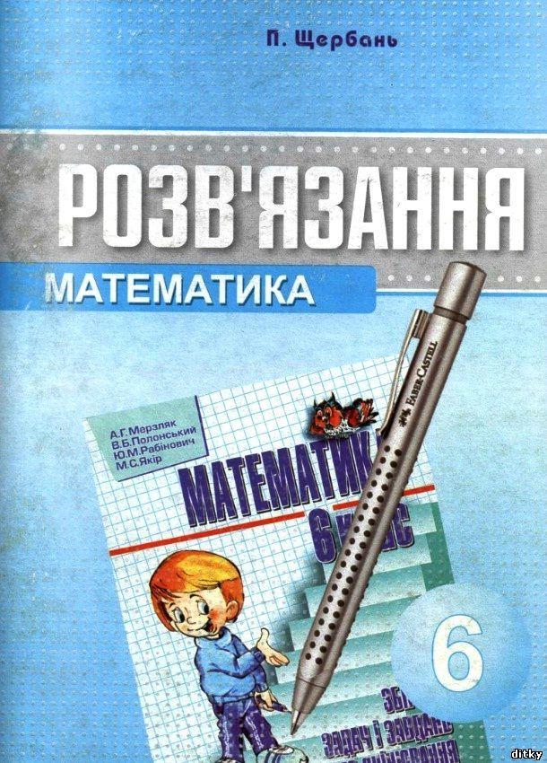 Диктант за первое полугодие 4 класс школа россии