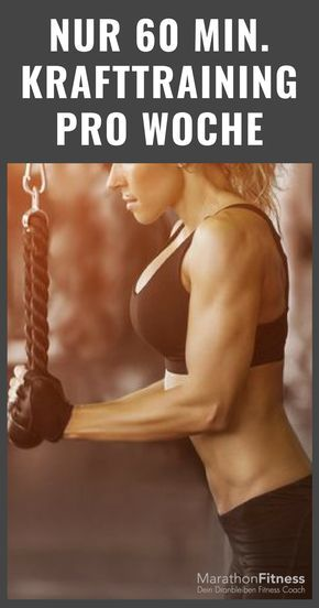 Krafttraining für Minimalisten: Nackt gut aussehen in 60 Min. pro Woche #athletefood