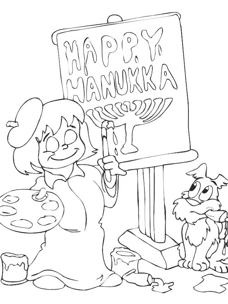 Hanukkah Coloring Pages For Preschool Hanukkah Is A Jewish Celebration Of The Wonders Experienced By The Nati In 2020 Coloring Pages Happy Hanukkah Bee Coloring Pages