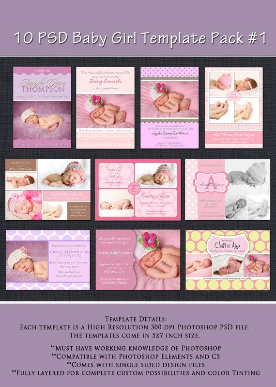 17 Best images about Birth Announcements – Free Birth Announcement Templates Photoshop
