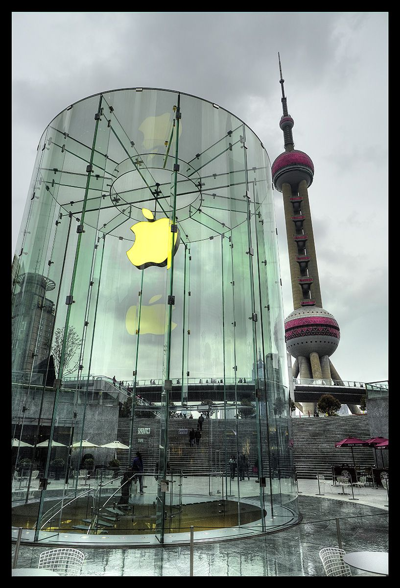 Apple Store Shanghai Apple Retail Store Pudong 零售店 浦东
