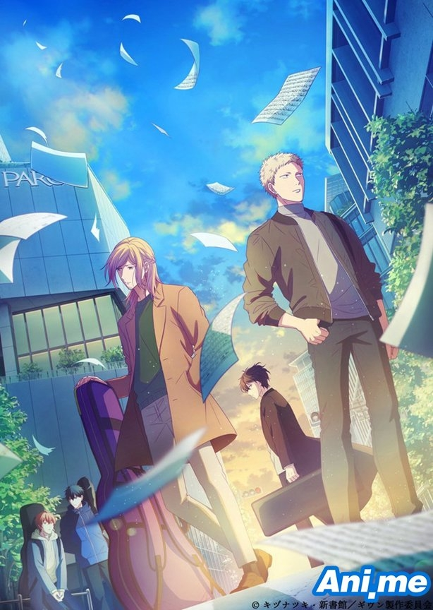 New Visual Release Date Revealed For Upcoming Film For Musical Boys Love Anime Given Ani Me In 2020 Anime Anime Films Anime Movies