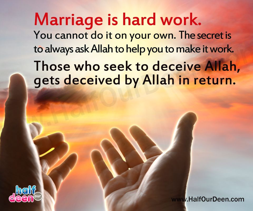 Quotes About Seeking Help: Marriage Is Hard Work Quotes. QuotesGram