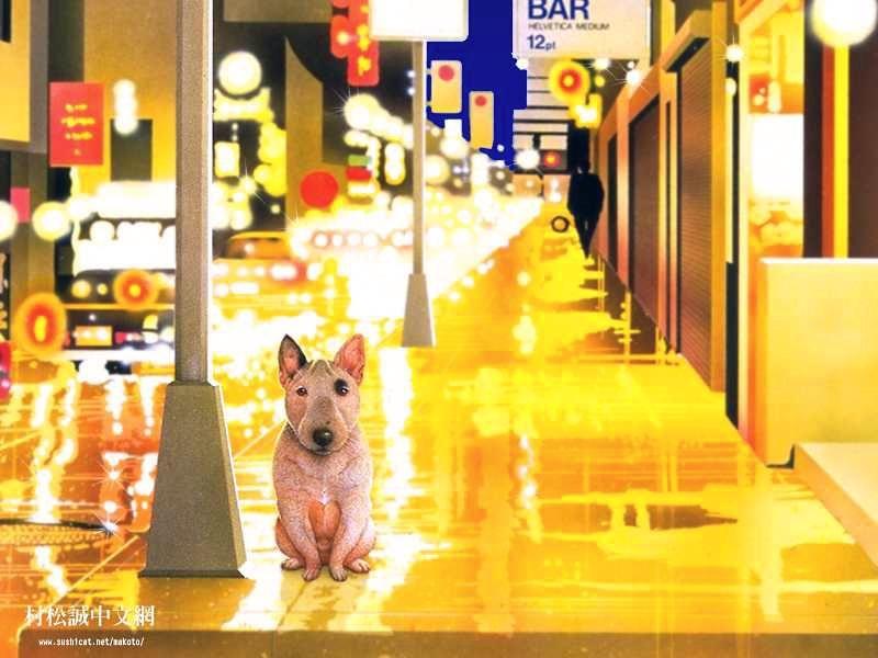 Dog | Makoto Muramatsu