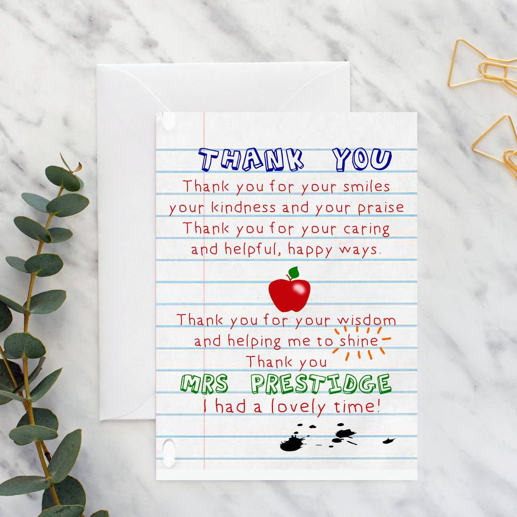 Teacher Thank You Poem Card By Giddy Kipper