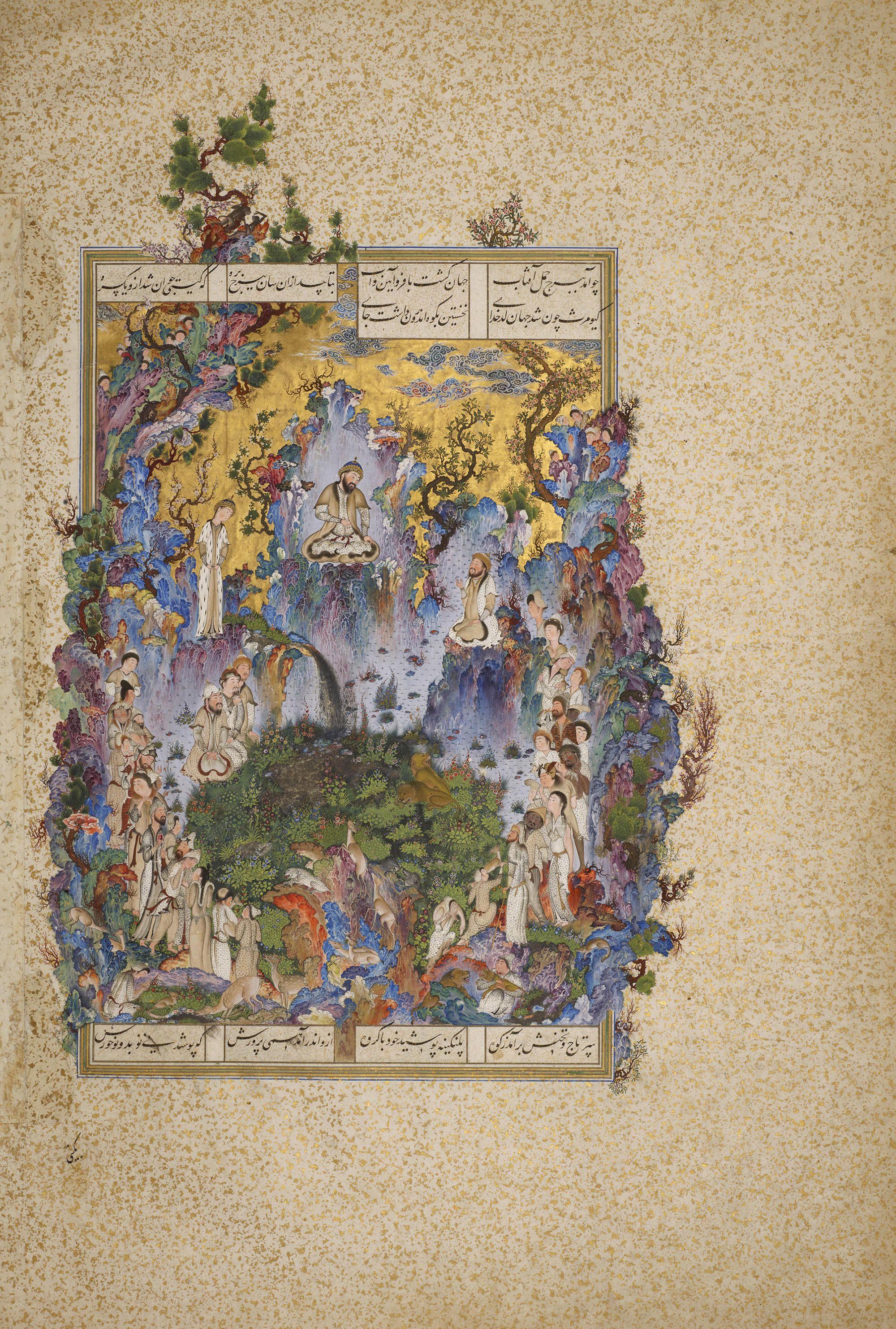 The Court Of Kayumars Islamic Art Islamic Paintings Art