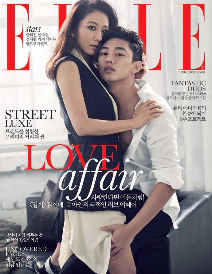 Yoo Ah In And Kim Hee Ae 39 S 39 Secret Love Affair 39 Shoot Debuts In Elle Yoo Ah In Caso De Amor Amor Secreto