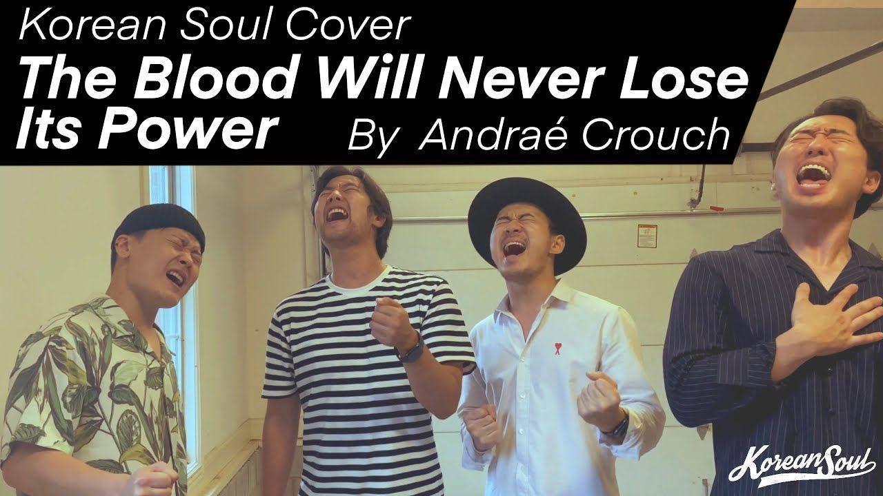 Korean Soul Covers
