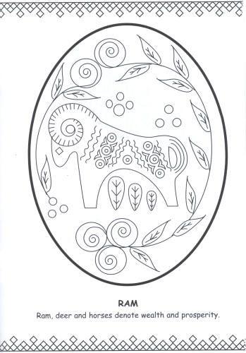 pysanky coloring book | Woodwork | Pinterest | Imprimibles, Dibujos ...