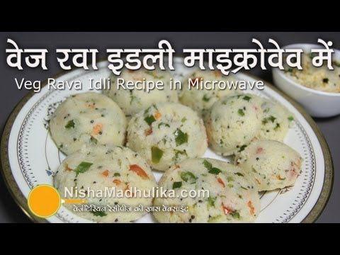 Veg rava idli in microwave from nisha madhulika youtube culinary veg rava idli in microwave from nisha madhulika youtube forumfinder Choice Image