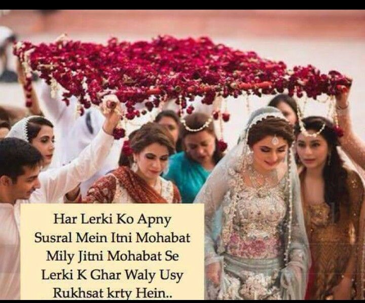True Love Quotes Wallpaper In Hindi Aameen Dil Ki Batein Bride Quotes Life Quotes Girl