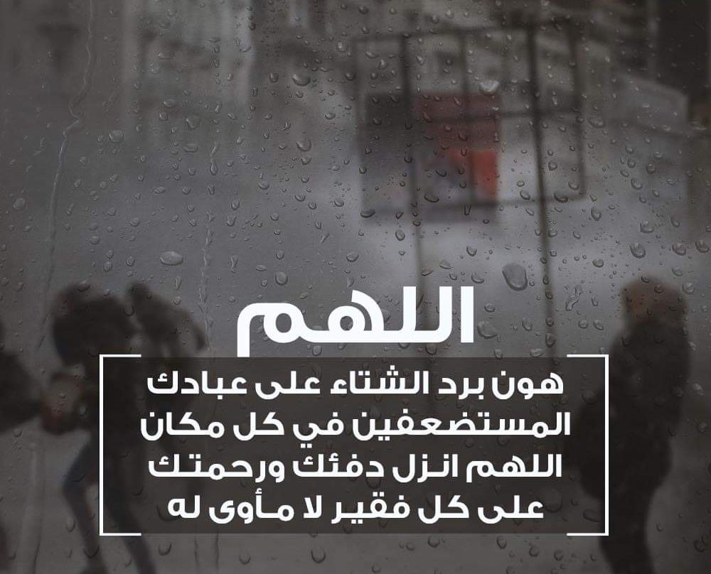 Pin By صورة و كلمة On Duea دعاء Incoming Call Screenshot Incoming Call Movie Posters