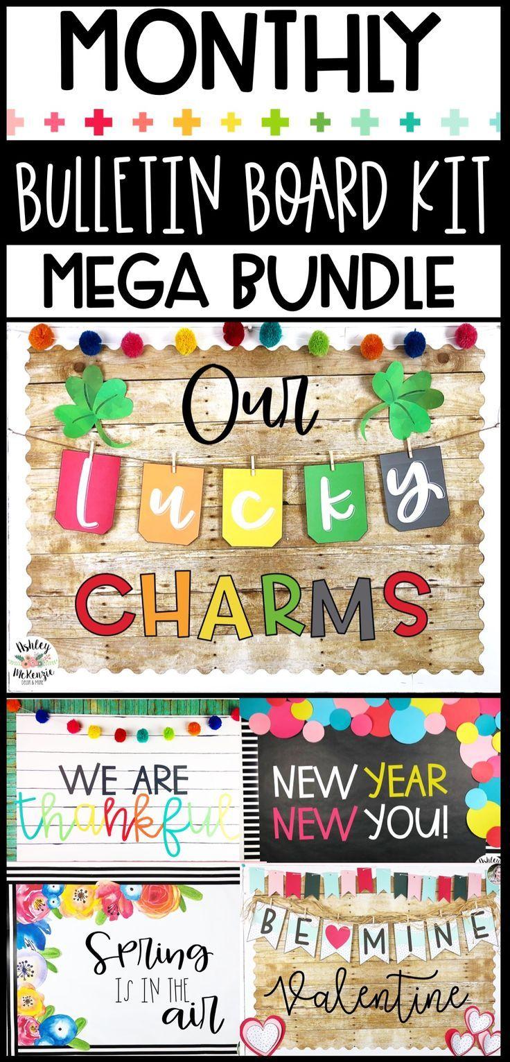Monthly Bulletin Board Kit MEGA BUNDLE #1 | TpT Misc. Lessons ...