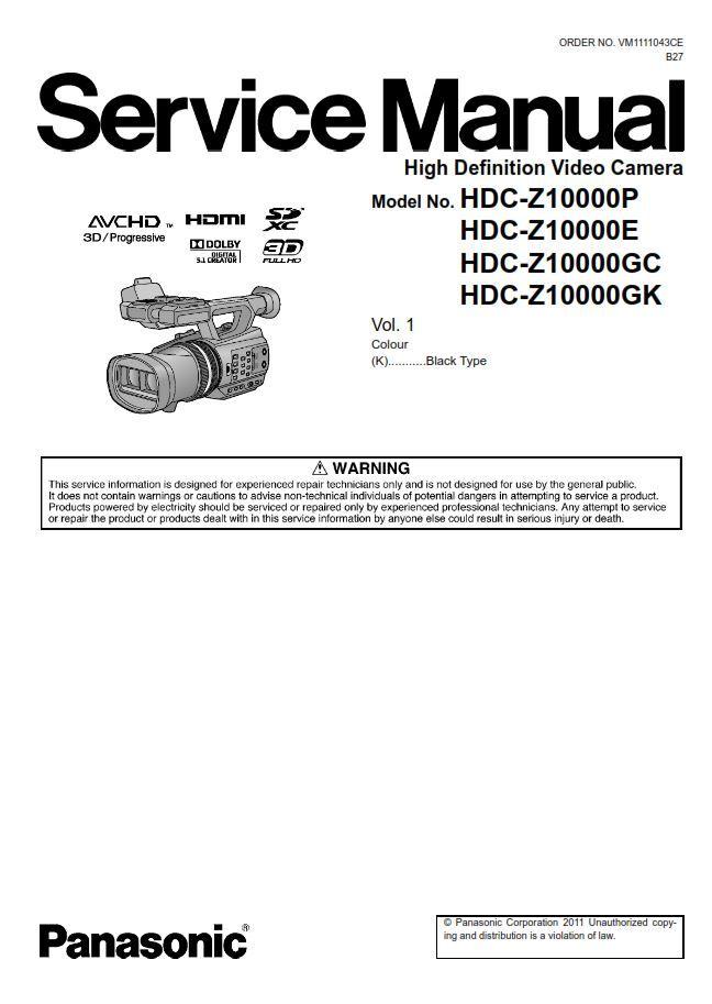 Panasonic HDC Z10000 Camcorder Service Manual and Repair