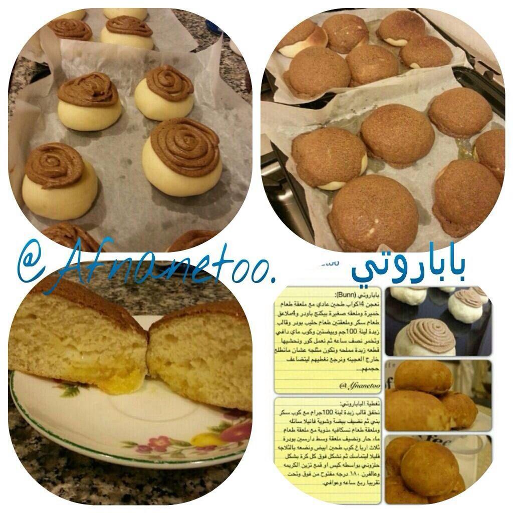 بابا روتي Desserts Food Breakfast