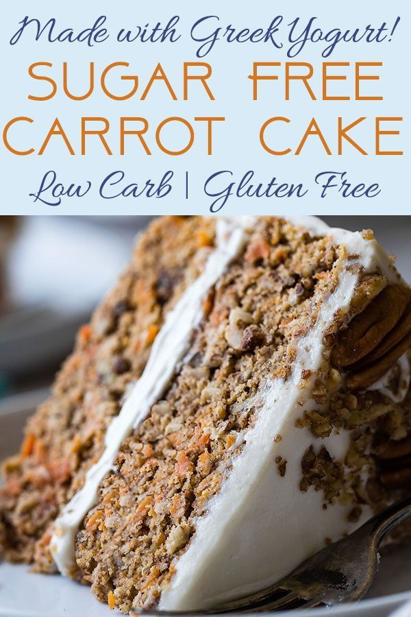 Low Carb Sugar Free Carrot Cake - this healthy, sugar free carrot cake is SO moist and tender, you'll never know it's gluten, oil and butter free, made with Greek yogurt, only 170 calories and 5 WW Freestyle points! Perfect for Easter! | #Foodfaithfitness | #Lowcarb #sugarfree #glutenfree #carrotcake #easter #sugarfreedesserts