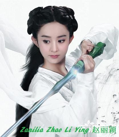 Image result for ZANILIA ZHAO YING