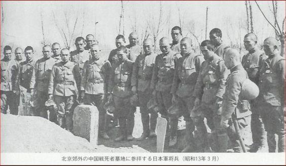 北京(ぺきん)郊外の、 中国戦死者墓地に参拝する、旧日本軍将兵 ...