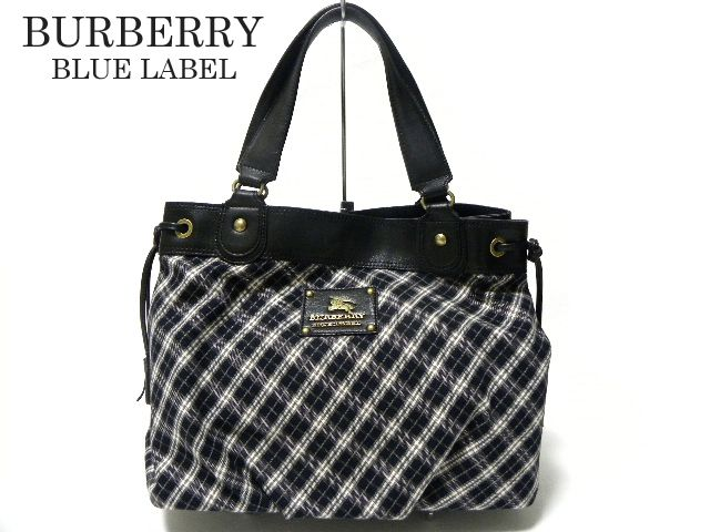 d240529dae83 Burberry Blue Label is only available in Japan. The brand focuses on  products for fashionable young women- the same awesome style expected from  Burberry ...