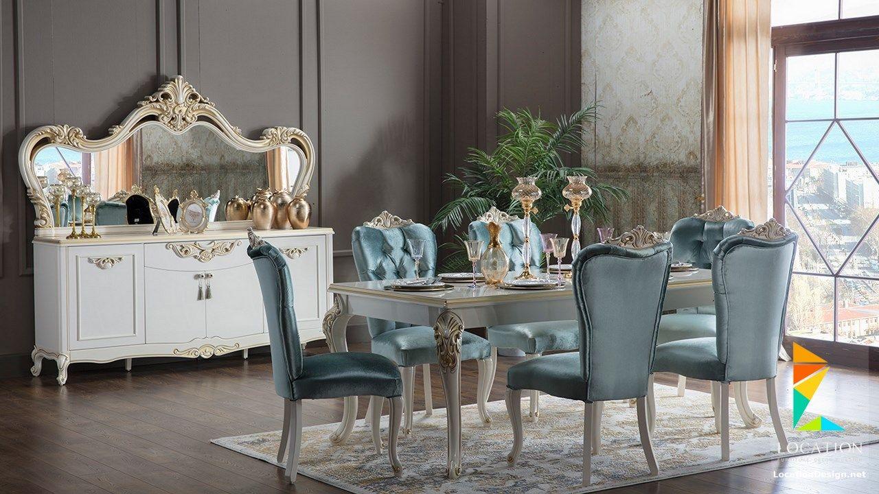 اشكال غرف سفره مودرن من أحدث موديلات غرف السفرة 2019 Modern Furniture Living Room Home Decor Dining