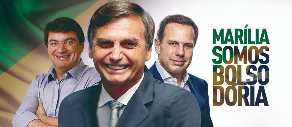 Marília apoia BOLSONARO E DORIA - DANIEL ALONSO PREFEITO | Daniel ...