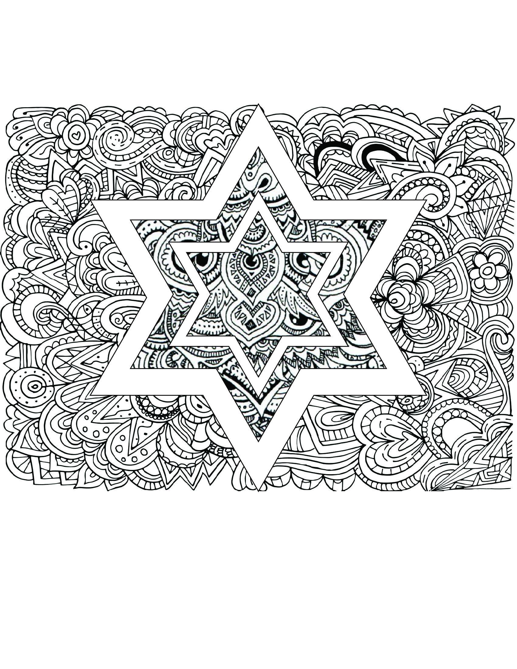 Jewish Star Of David Magen David Judaic Holiday Coloring Page