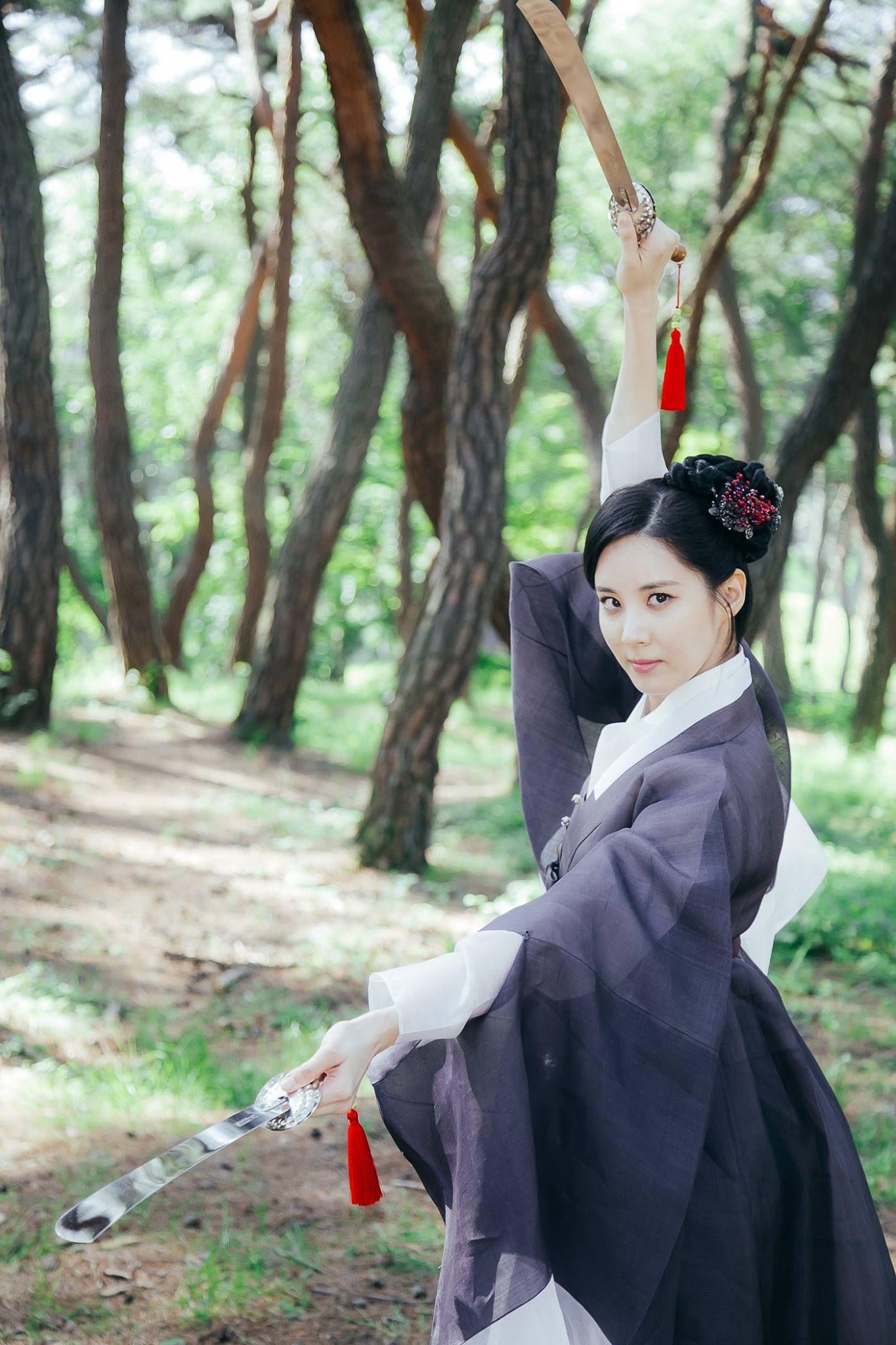 Seohyun (서현)